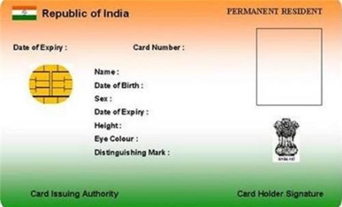 Chhatarpur-aadhaar-card