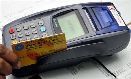 Banks in Damoh