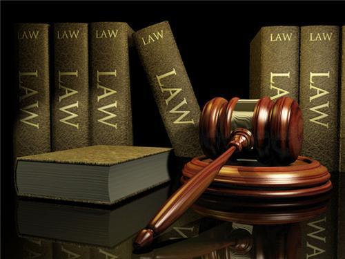 Judiciary in Dhar