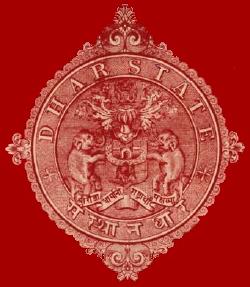 Ruling dynasties of Dhar
