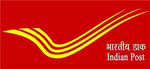 Postal Services in Harda