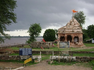 Tourist Attractions in Harda
