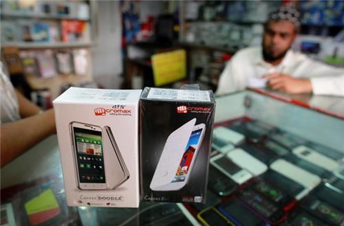 Mobile Phones in Khargone