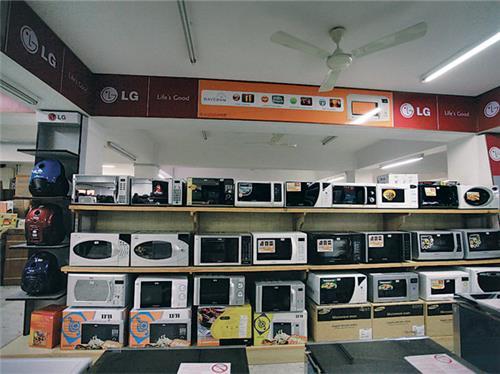 Home Appliances in Khargone