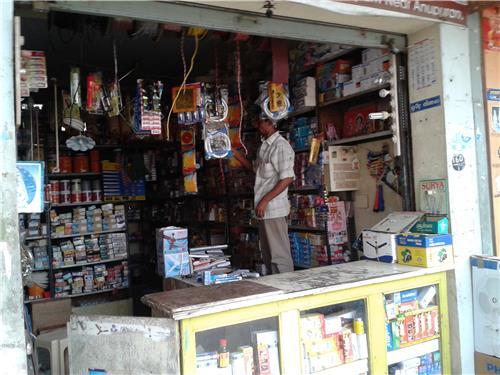 Hardware Shops in Morena