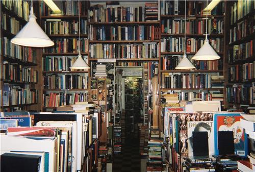 Book Shops in Narsinghpur