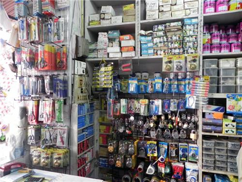 Hardware shops in Narsinghpur