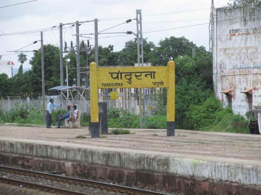 About Pandhurna