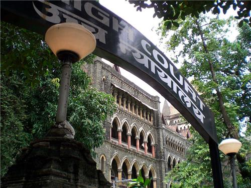 One of the oldest court in Inid: The Mumbai High Court