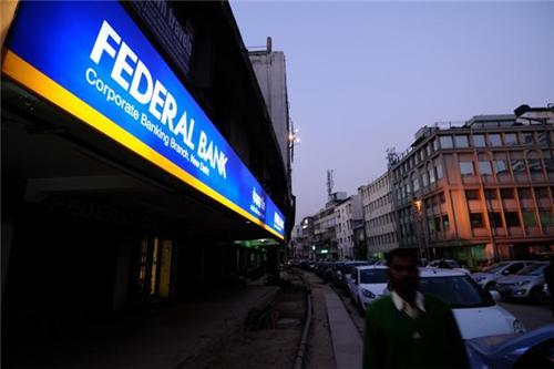 Federal Bank Branches in Mumbai