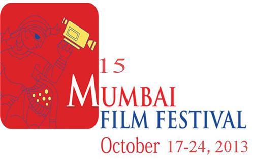 15th Film Festival Mumbai