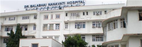 Nanavati Hospital Mumbai