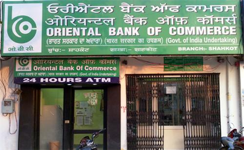Oriental Bank of Commerce Branches in Mumbai