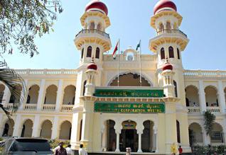 mysore municipal corporation