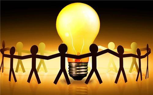 Mysore Electricity Plant