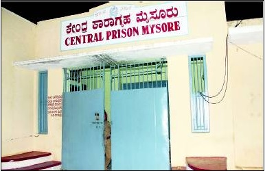 Mysore Central Jail