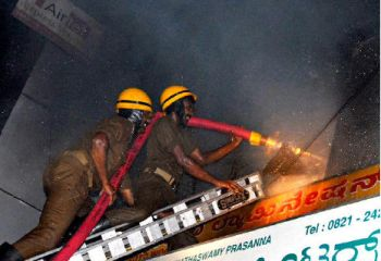 Fire Stations in Mysore