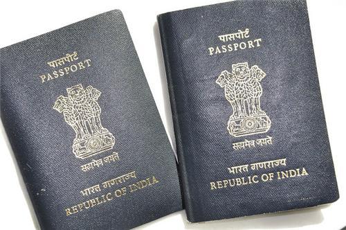 Passport in Mysore