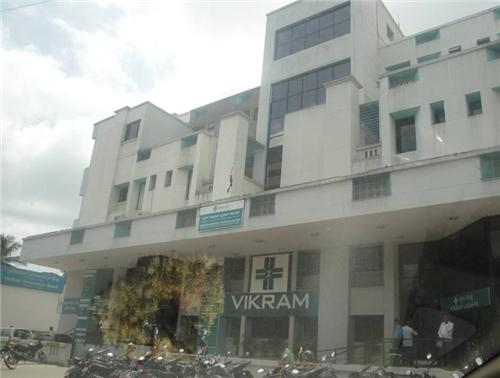 Vikram Hospital Mysore