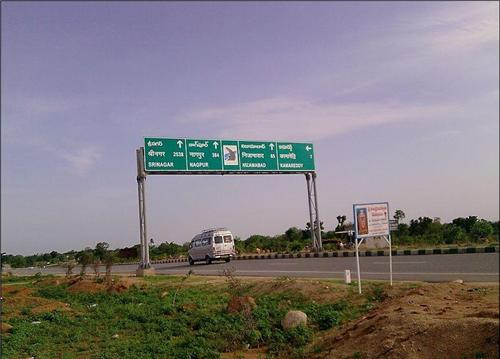 Distance from Nagpur