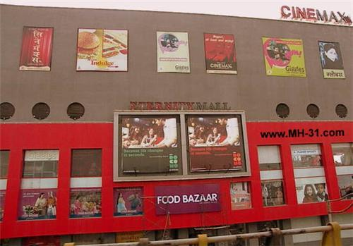 Cinema-Halls-in-Nagpur