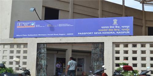 Passport seva kendra Nagpur