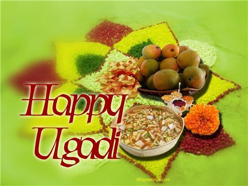 Festivals of Nandyal