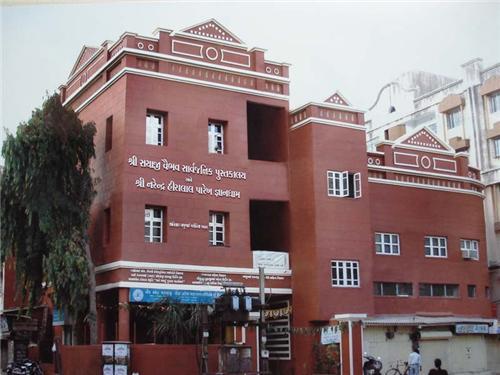 Sayaji Vaibhav Library Navsari