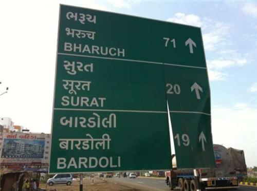 Road Distance nearby cities of Navsari