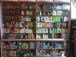 Medical Shops IN nEYVELI