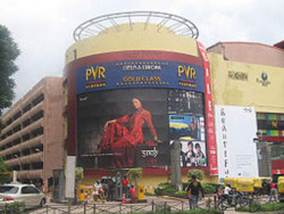 spice mall in Noida