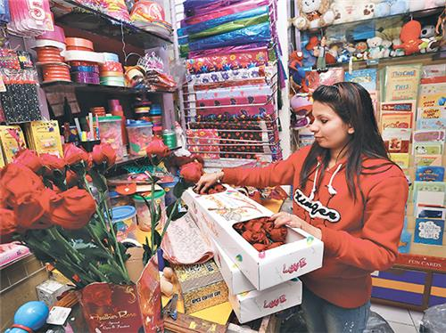 Gift Shop in Angul