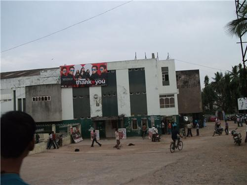 Entertainment and Nightlife in Baripada