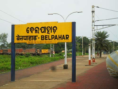 About Belpahar