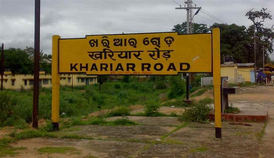 Profile of Khariar