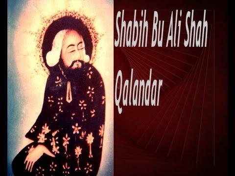 Bu Ali Shah Qalandar in Panipat