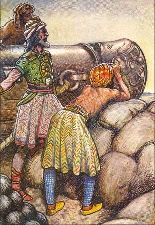 Canons of Babur