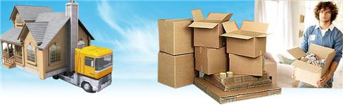 Logistic Service providers in Panipat