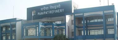 Panipat Refinery