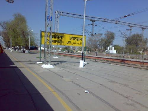 Railway Station in Panipat