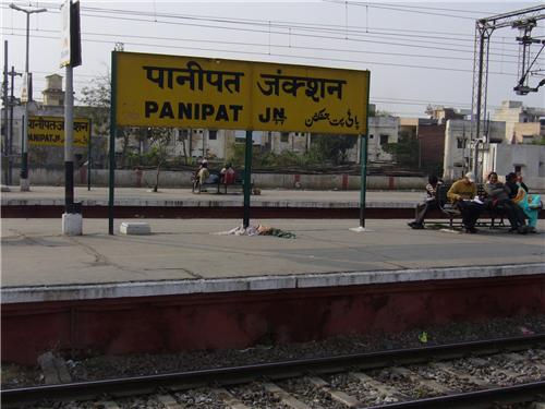 Panipat Railway Junction