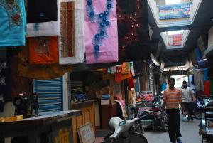 Adalat Bazaar