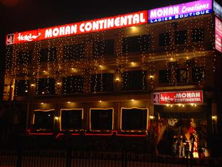 Hotel Mohan Continental in Patiala