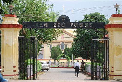 Judicial set up in Patna