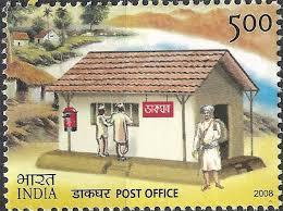 Post Office in Pilibhit