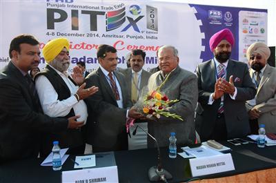 Punjab International Trade Expo (PITEX)