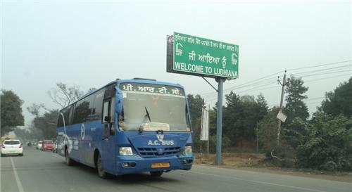 Punbus nearing Ludhiana Depot