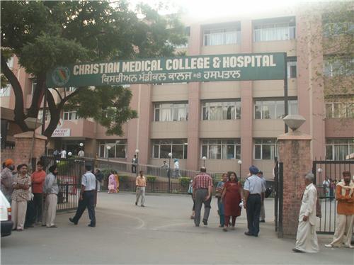 Christian Medical College & Hospital, Ludhiana