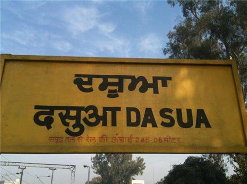 Trains in Dasua