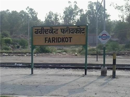 Transport in Faridkot